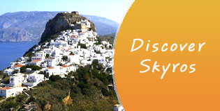 car hire skyros